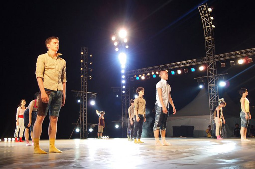 Busan International Dance Festival