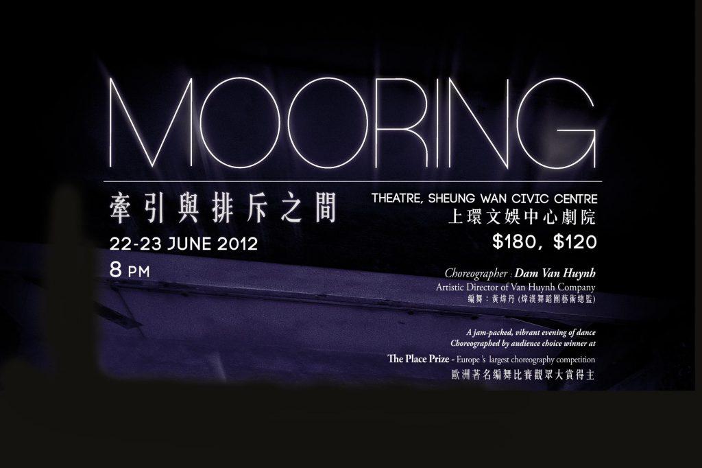 Van Huynh Co - Mooring